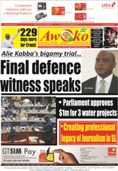 FRONT PAGE 21072017